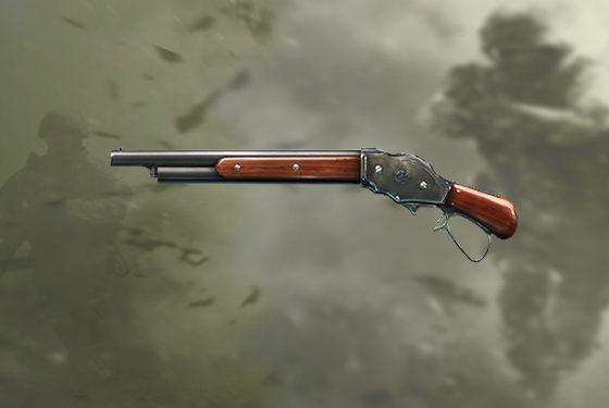 M1887 (Free Fire)